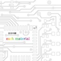 each material