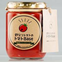 鈴なりトマトのトマトBase(240g瓶)