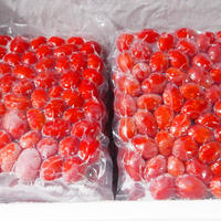 【冷凍】ほっとま(加熱調理用トマト 冷凍 約2kg)