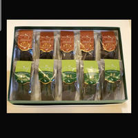 濃茶&玉露茎ほうじ茶フィナンシェ (10個入)