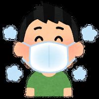 マスク抗菌 cuプレス