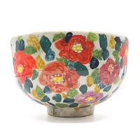 花柄抹茶茶碗・陶器の花川焼