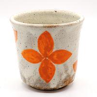 花柄湯呑みその5・陶器の花川焼