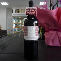 酔いどれ兎ワイン・ヤマソーヴィニヨン 750ml