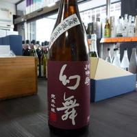 川中島幻舞・純米吟醸無濾過生原酒 1.8L