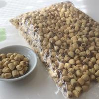 乾燥 蓮の実(1kg)
