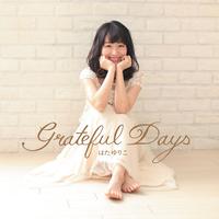 はたゆりこ初アルバム『Grateful Days』