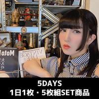 【鬼瓦トイ子】インドネシア5DAYS待ち受け(毎日1枚・計5枚SET商品)