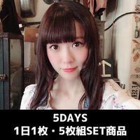 【永井杏樹】インドネシア5DAYS待ち受け(毎日1枚・計5枚SET商品)