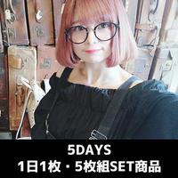 【小泉里紗】インドネシア5DAYS待ち受け(毎日1枚・計5枚SET商品)