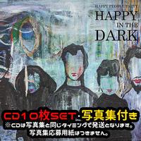 【限定3点】Happy In The Dark(CD10枚SET・写真集付き)【サイン・落書き希望 不可】