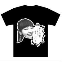 らすと・とほ『きょんの歩こうTシャツ』