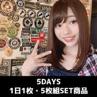 【四方桃子】インドネシア5DAYS待ち受け(毎日1枚・計5枚SET商品)
