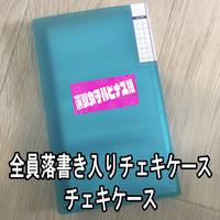 演歌女子ルピナス組のピンクステッカー付き 全員落書き入りチェキケース【オンラインゲーム部参加に必要なポイントが得れる商品です】