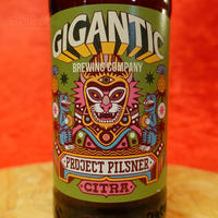 "BOTTLE#88『Project Pilsner』 ""プロジェクト ピルスナー"" Pilsner/5.2%/500ml by GIGANTIC Brewing."