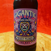 """BOTTLE#108『Project Pilsner Galaxy』 """"プロジェクト ピルスナー ギャラクシー"""" Pilsner/5.2%/500ml by GIGANTIC Brewing."""