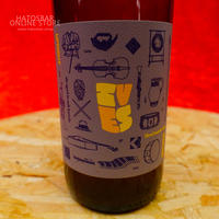 "BOTTLE#23『Ives edition4』""アイヴス エディション4"" Lambic/6.5%/375ml by UPRIGHT Brewing."