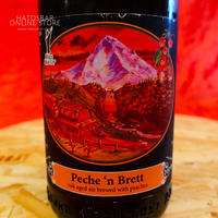 "BOTTLE#40『Peche 'n Brett』""ペシェンブレット"" Sour Ale/10.0%/750ml by Logsdon Farmhouse Ales"