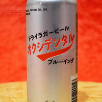 """CAN#179『Japanese Style DRY LAGER』""""jジャパニーズスタイル・ドライラガー"""" Lager/5.0%/473ml by Occidental Brewing."""