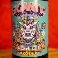 "BOTTLE#119『Project Pilsner Lotus』 ""プロジェクトピルスナーロータス"" Pilsner/5.2%/500ml by GIGANTIC Brewing."