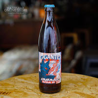 """BOTTLE#02 『GINORMOUS MK7』 """"ジャイノーマス マークセブン""""  IMPERIAL IPA/8.8%/500ml by GIGANTIC Brewing."""