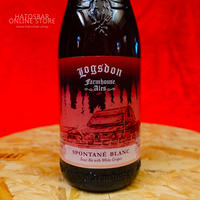 "BOTTLE#37『Spontane Blanc』""スポンテイン ブランコ"" Sour Ale/7.7%/750ml by Logsdon Farmhouse Ales"