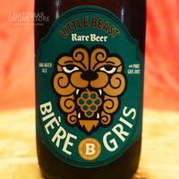 "BOTTLE#68『Bière Gris』""ピノ グリ""  Oak-Aged Ale/9.4%/375ml by LITTLE BEAST Brewing."