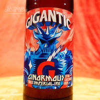 "BOTTLE#61『GINORMOUS MK8』 ""ジャイノーマス マーク8"" IMPERIAL IPA/8.8%/500ml by GIGANTIC Brewing."