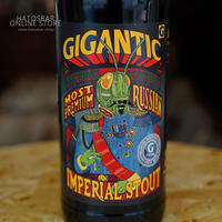 "BOTTLE#03 『Most Premium Russian Imperial stout』 ""モストプレミアム"" Imperial Stout/10.0%/650ml by GIGANTIC"