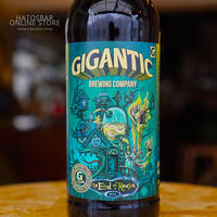 """BOTTLE#04 『the End of Reason』 """"ジエンドオブリーズン""""  Belgian quad/8.3%/650ml by GIGANTIC Brewing."""