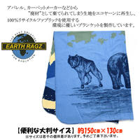 【EARTH RAGZ】ブランケット LODGE POLAR FLEECE THEROWS