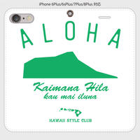 iPhone Plusシリーズ各機種対応 手帳型ケース KAIMANA HILA