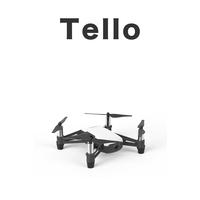 【まずはこれから!】Tello