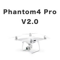 【ドローンと言えば..!!】Phantom4 Pro V2.0