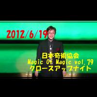 【ダウンロード:ライブ】2012/6/19 MOM クロースアップナイト