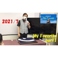 【ダウンロード:ライブ】2021/7 My Favorite Part1