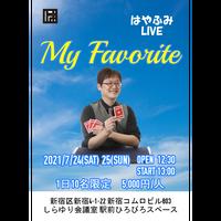 【ライブDVD】My Favorite