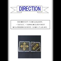 【お土産マジック】DIRECTION
