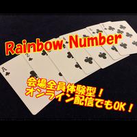 【ダウンロード:レクチャー】Rainbow Number Card Version