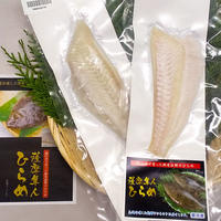 【送料込み】冷凍ヒラメフィーレ ヒラメ1枚(1/4尾分)入り×2P