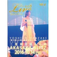 【特典ディスク付きスペシャル盤】[DVD]『Live vol.8 AKASAKA BLITZ 「降り積もる刻」リリースツアーファイナル 2016 ~三度降り積もる刻〜』