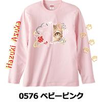 ロングTシャツ(ピンク)