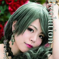 4thデモCD「Evolution」