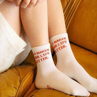 Message socks