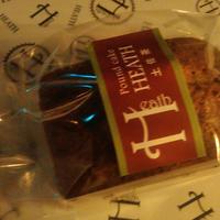 土佐茶パウンドケーキ ハーフサイズ