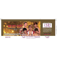 【HEAT-UP】5.12 王子大会前売りチケット【自由立ち見】