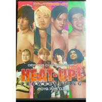【発掘DVD】HEAT-UP DVD Vol104  王子BASMENT MONSTAR大会