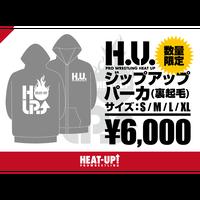 【裏起毛】H.U.ジップアップパーカ【グレー】