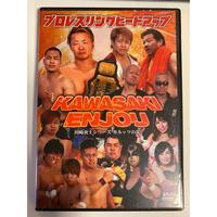 【発掘DVD】HEAT-UP DVD Vol.85 2018.06.23 川崎炎上シリーズ カルッツの乱