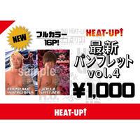 【NEW】最新パンフレット